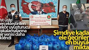 Gümrük Muhafaza Gürbulak'ta 462 litre likit eroin ele geçirdi